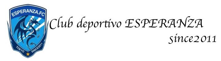 一般社団法人クラブ・ディポルディーボ・エスペランサ